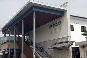 備中高梁駅 JR駅