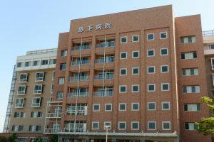 岡山市 慈圭病院